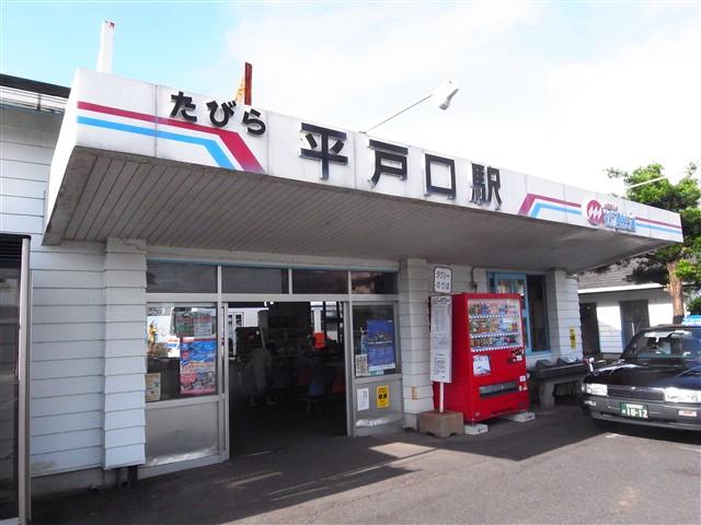熊本~平戸  ~後篇~_c0116714_13103372.jpg