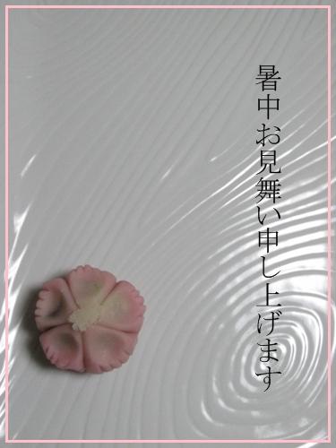 a0153515_0573690.jpg