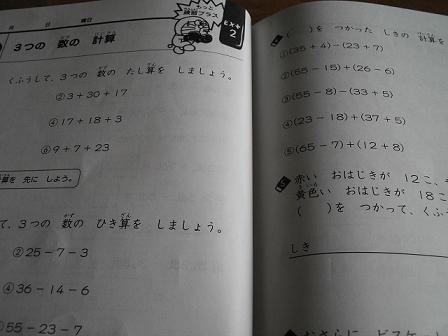 b0173222_2003224.jpg