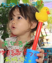 8月1日関西テレビ「おは朝」で水鉄砲紹介_d0148223_14422549.jpg