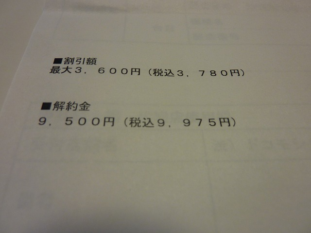 b0035524_10401770.jpg