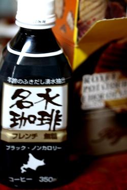 私の好きな北海道のお土産_b0048834_16254140.jpg