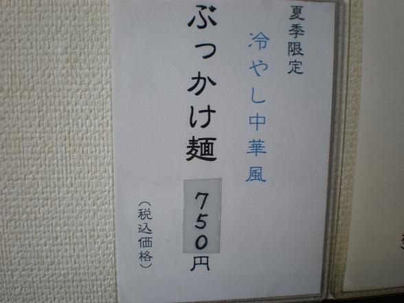 b0219835_14205391.jpg