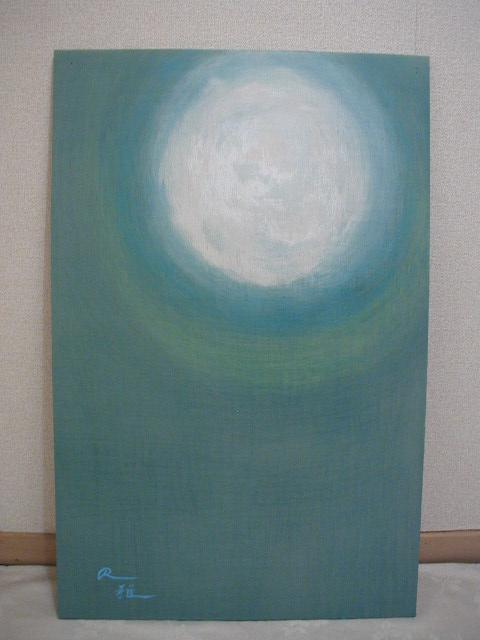 NO、18・・・その名も、「月光」_e0204535_15274929.jpg