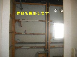 f0031037_20103559.jpg