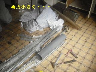 f0031037_20112585.jpg
