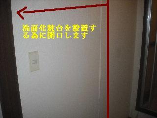 f0031037_2062034.jpg