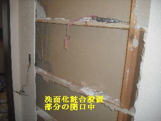 f0031037_208527.jpg
