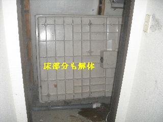 f0031037_2095919.jpg