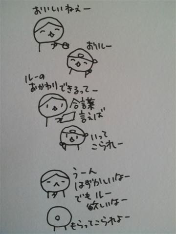 b0132338_947136.jpg