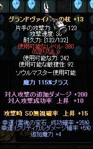 c0143238_2245417.jpg