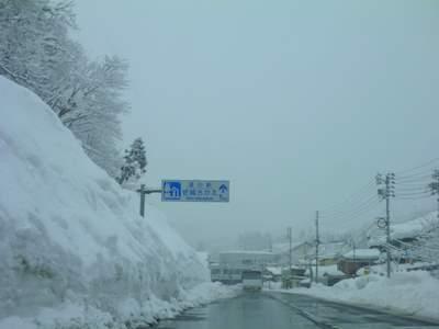 【滑走レポ24 2011.2.15】 初めての野沢♪@野沢温泉_e0037849_1745210.jpg
