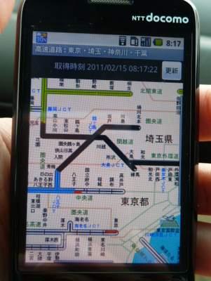 【滑走レポ24 2011.2.15】 初めての野沢♪@野沢温泉_e0037849_17455097.jpg