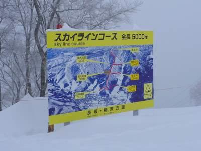 【滑走レポ24 2011.2.15】 初めての野沢♪@野沢温泉_e0037849_17463417.jpg