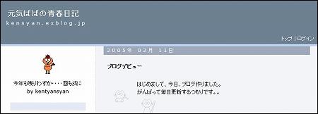 d0138650_1920169.jpg