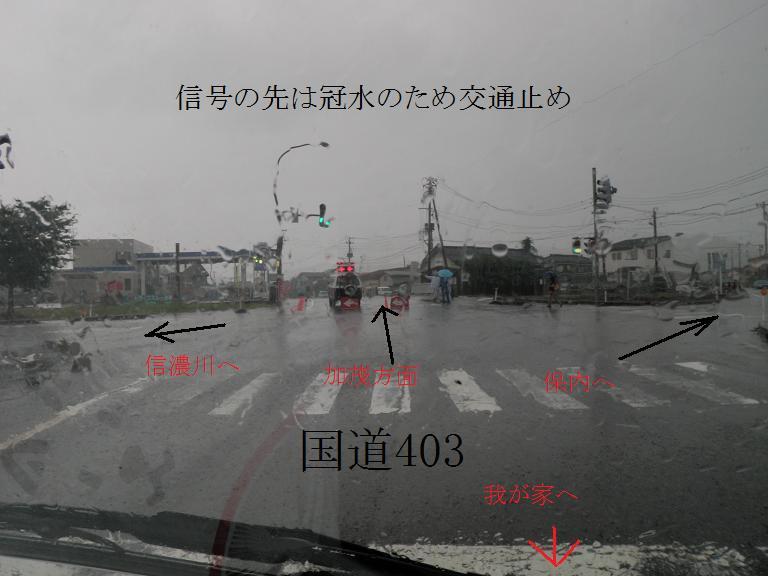 b0193252_15554820.jpg