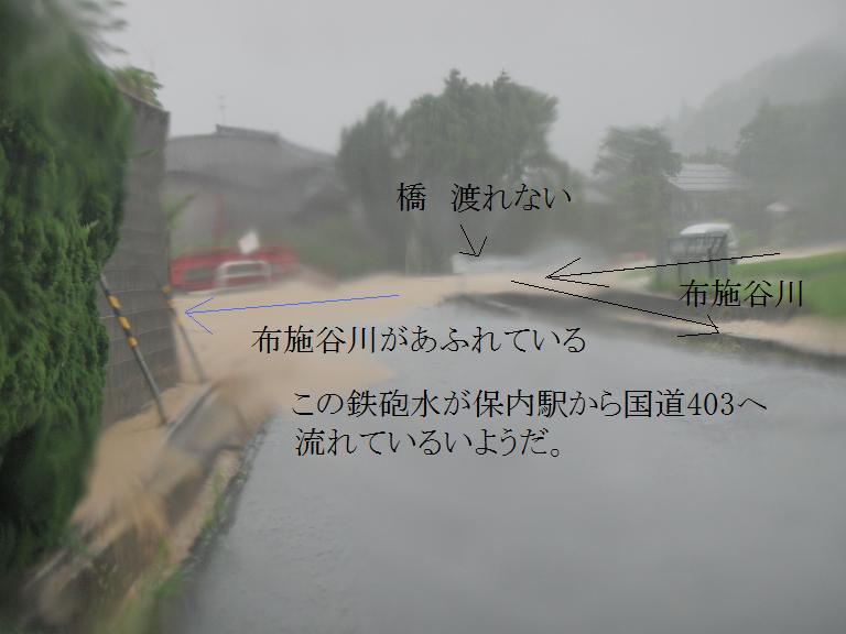b0193252_1556457.jpg