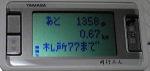 f0065954_19503045.jpg