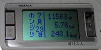 f0065954_19534583.jpg
