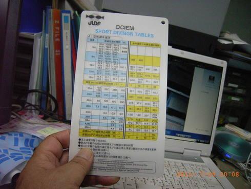 b0075059_19545391.jpg