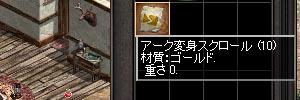 b0048563_2152848.jpg