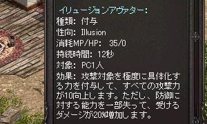 b0048563_2153850.jpg