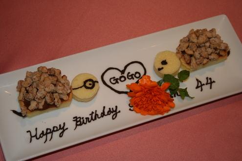 Happy Birthday_d0163963_2153762.jpg