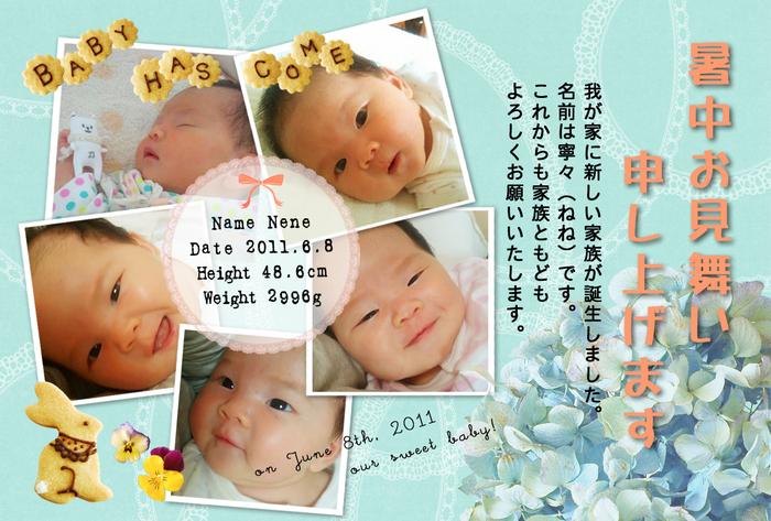 b0132070_103451.jpg