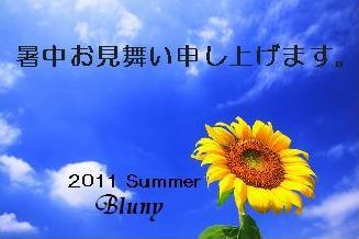 b0099276_1724248.jpg