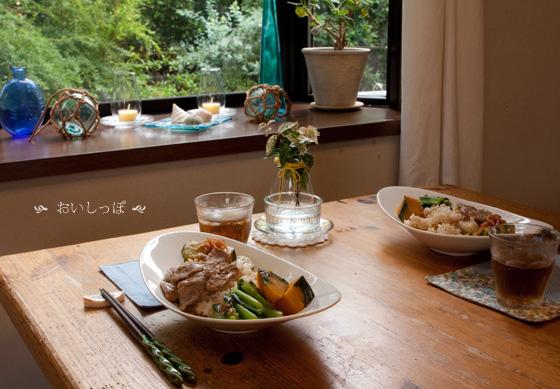 豚肉のわさび醤油炒めでワンプレートランチ_e0143176_10152858.jpg
