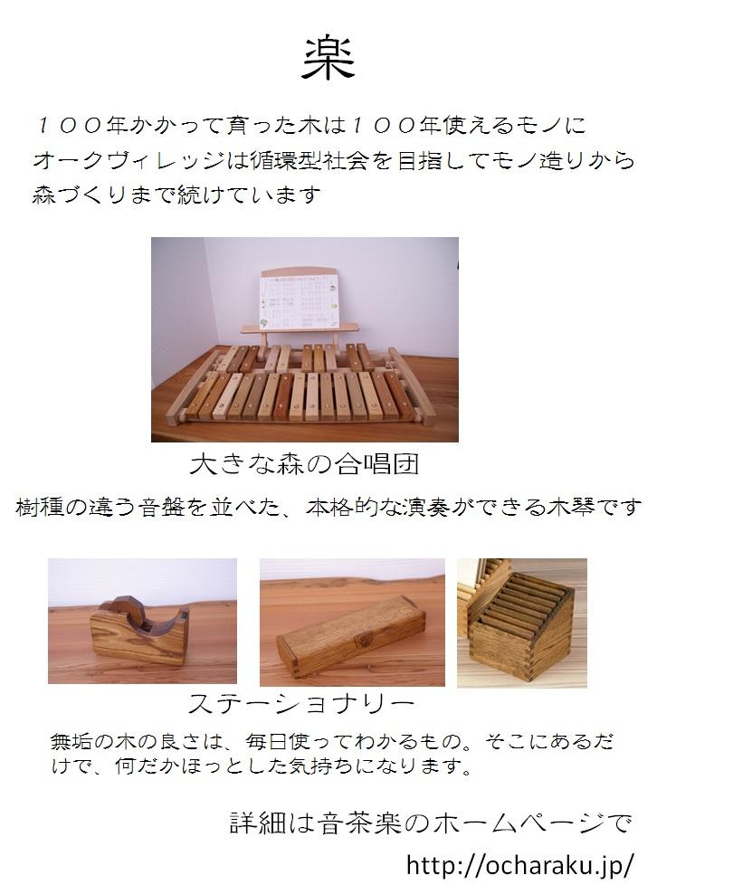 f0053279_17334320.jpg