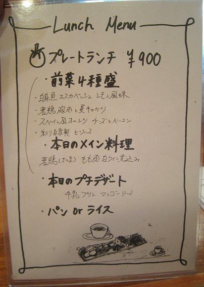 誠cuisine / イケメンシェフの絶品洋食_e0209787_14135037.jpg