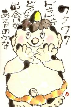 小鬼さん・絵手紙男祭に_a0030594_2315162.jpg