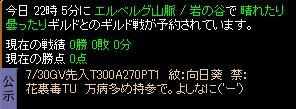 d0081603_19115889.jpg