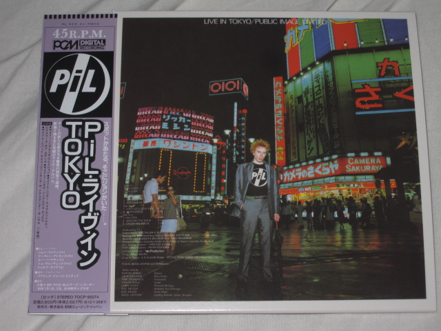 PUBLIC IMAGE LIMITED / LIVE IN TOKYO (紙ジャケ)_b0042308_18343762.jpg