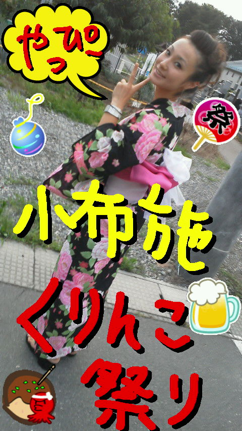 a0186512_1857786.jpg