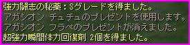 b0062614_36177.jpg