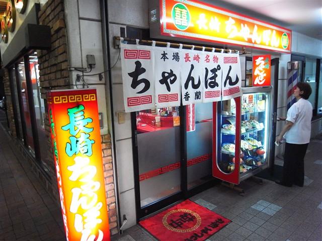 熊本~平戸 ~前編~_c0116714_3435156.jpg