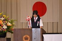 川内小学校卒業式_d0003224_1148495.jpg