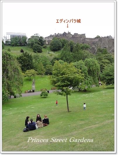 Princes Street Garden_c0079828_0323723.jpg