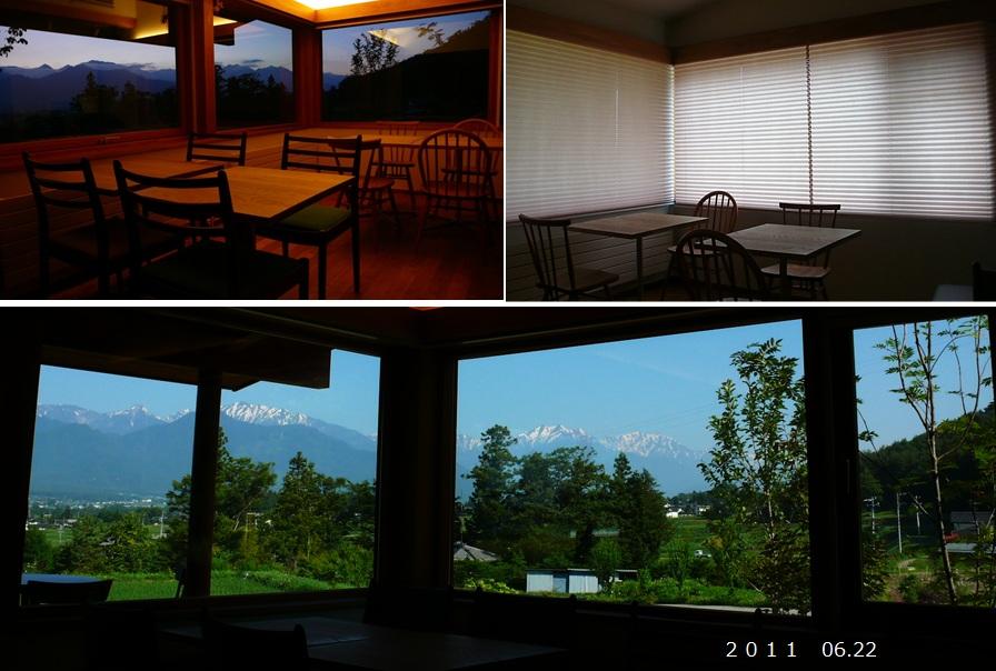 カフェ風のいろ  窓の眺め_a0212730_824113.jpg
