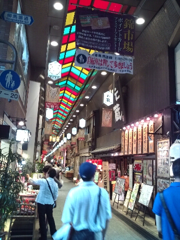 京都・奈良・滋賀連合_c0113733_1145845.jpg