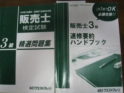 c0077338_6483561.jpg