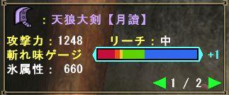 b0177042_148539.jpg