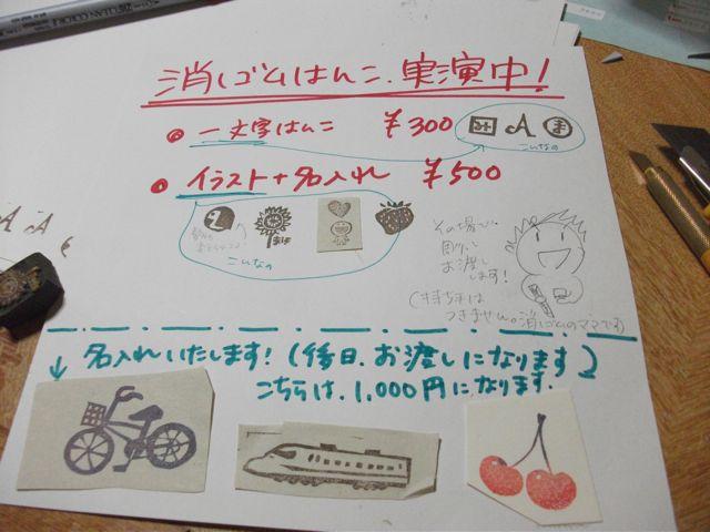 f0177745_6401930.jpg