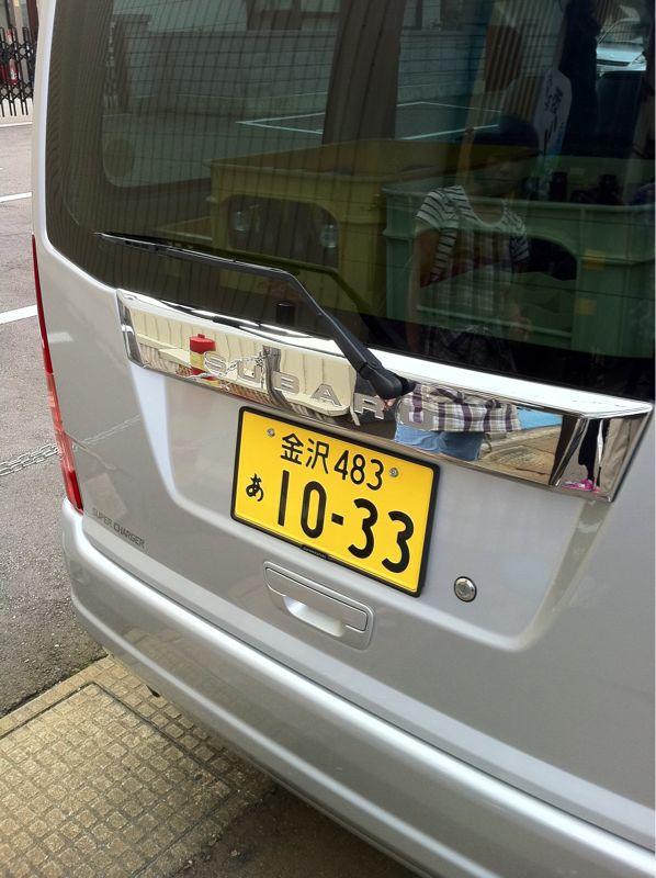 富田酒店の新車_c0110051_16181194.jpg