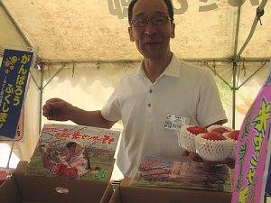 「福島の桃」販売しています!_c0141652_10342893.jpg