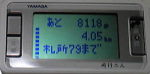 f0065954_1933857.jpg