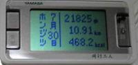 f0065954_1984362.jpg