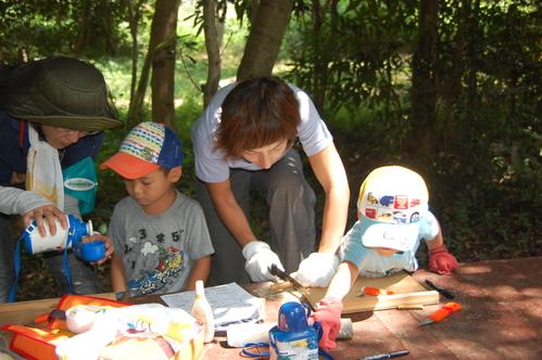 「うみべの森で竹工作…竹笛3種類 他」_c0108460_20505536.jpg